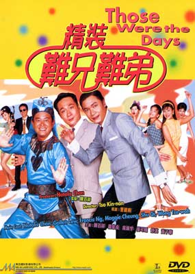 Those Were the Days (Francis Ng)  (DVD) - Klik her for at se billedet i stor st�rrelse.
