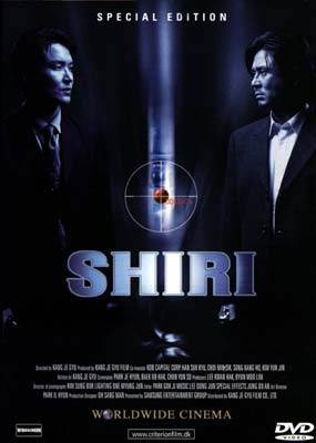 Shiri (Movie-only) (DVD) - Klik her for at se billedet i stor st�rrelse.
