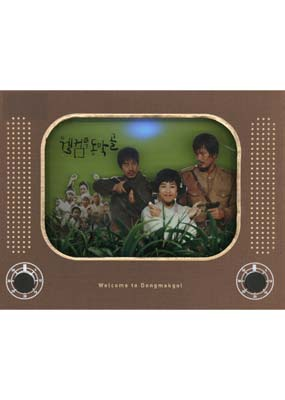 Welcome to Dongmakgol (Gift Set) (DVD) - Klik her for at se billedet i stor st�rrelse.