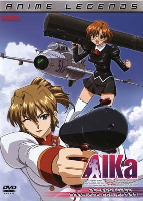 Agent Aika: Complete Collection (2-disc) (DVD) - Klik her for at se billedet i stor st�rrelse.