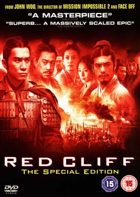 Red Cliff: Complete  Version   (275  min) (2-disc) (DVD) - Klik her for at se billedet i stor st�rrelse.