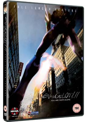 Evangelion   1.11: You Are (Not)  Alone  (DVD) - Klik her for at se billedet i stor st�rrelse.