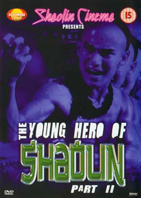 Young Hero of Shaolin, Part II  (DVD) - Klik her for at se billedet i stor st�rrelse.
