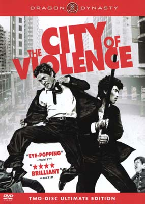 City of Violence, The (2-disc/DTS) (DVD) - Klik her for at se billedet i stor størrelse.