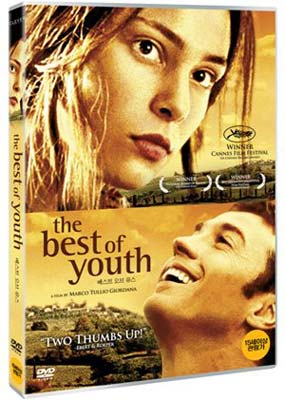 Best of Youth, The (koreansk omslag) (2-disc) (DVD) - Klik her for at se billedet i stor størrelse.