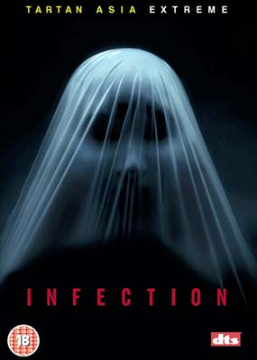 Infection  (DVD) - Klik her for at se billedet i stor st�rrelse.