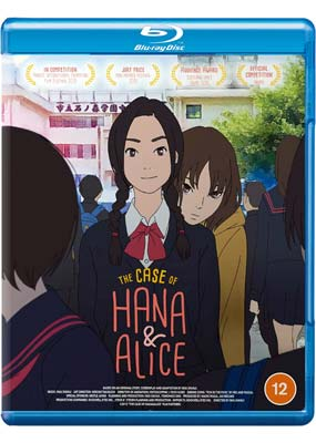 Case of Hana and Alice, The  (Blu-ray) (BD) - Klik her for at se billedet i stor størrelse.