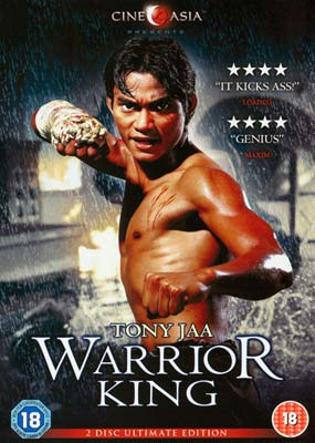 Warrior King (Tony Jaa) (2-disc) (DVD) - Klik her for at se billedet i stor st�rrelse.