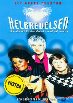 Det Brune Punktum: Helbredelsen (1999) (DVD) - Laserdisken.dk - salg af DVD og Blu-ray film.