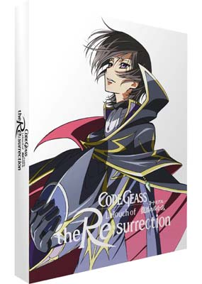 Code Geass: Lelouch of the Re;Surrection (Collector's Edition) (Blu-ray & DVD) (BD) - Klik her for at se billedet i stor størrelse.
