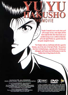 Yu Yu  Hakusho: The Movie / Ninku: The Movie  (DVD) - Klik her for at se billedet i stor st�rrelse.