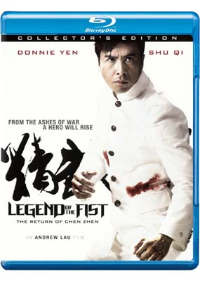Legend of the Fist (Donnie Yen) (Collector's Edition) (Blu-ray) (BD) - Klik her for at se billedet i stor st�rrelse.