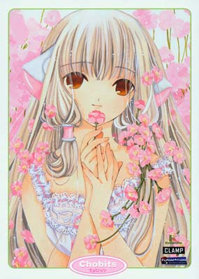 Chobits: The Complete  Series (4-disc) (DVD) - Klik her for at se billedet i stor st�rrelse.
