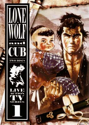 Lone Wolf and Cub: Volume 1 (2-disc) (DVD) - Klik her for at se billedet i stor st�rrelse.