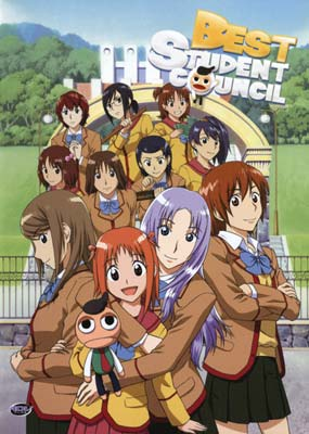 Best Student Council: Complete Collection (6-disc) (DVD) - Klik her for at se billedet i stor st�rrelse.
