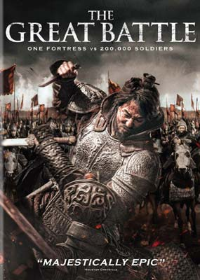 Great Battle, The  (DVD) - Klik her for at se billedet i stor størrelse.