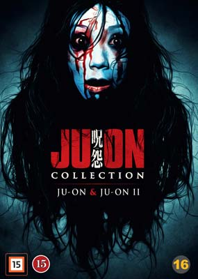 Ju-on Collection: Ju-on & Ju-on II  (DVD) - Klik her for at se billedet i stor størrelse.