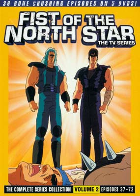 Fist of the North Star: Episodes  37-72 (5-disc) (DVD) - Klik her for at se billedet i stor st�rrelse.
