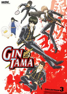 Gin Tama: Collection  3 (2-disc) (DVD) - Klik her for at se billedet i stor st�rrelse.