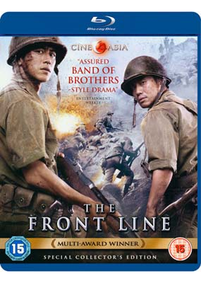 Front Line,  The (Collector's Edition) (Blu-ray) (BD) - Klik her for at se billedet i stor st�rrelse.
