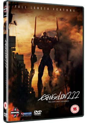 Evangelion   2.22: You Can (Not)    Advance  (DVD) - Klik her for at se billedet i stor st�rrelse.
