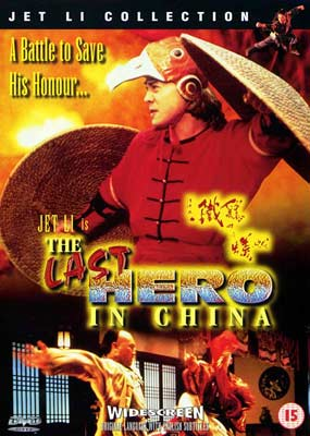 Last Hero in China, The  (DVD) - Klik her for at se billedet i stor st�rrelse.