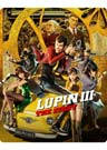 Lupin III: The First (Limited Edition Steelbook) (Blu-ray & DVD)