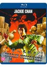 Shaolin Wooden Men (Blu-ray)