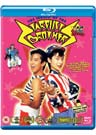Legend of the Stardust Brothers, The (Blu-ray & DVD)