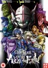 Code Geass: Akito the Exiled: Parts 1 & 2 (2-disc)