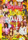 Beyond the Valley of the Dolls (Criterion)