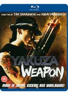 Yakuza Weapon (Blu-ray)