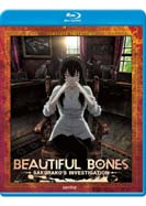 Beautiful Bones - Sakurako's Investigation: Complete Collection (Blu-ray)