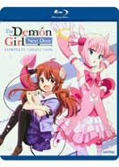 Demon Girl Next Door, The: Complete Collection (Blu-ray)