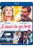 I Used to Go Here (Blu-ray)