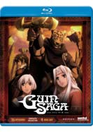 Guin S�ga:  The Complete Collection (Blu-ray)